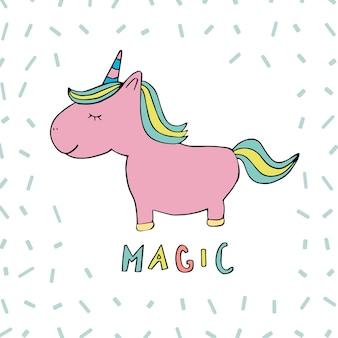 Ładny magiczny jednorożec. słodkie grafiki dla dzieci na koszulki, chrzciny, pocztówki, plakaty, banery, notatnik, naklejki, projekt zaproszenia. ilustracja wektorowa z doodle przedszkola sztuki.
