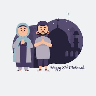 Ładny muzułmanin ilustracja kreskówka ramadan