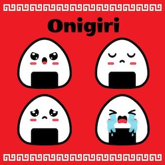 Ładny onigiri emotikon twarz zestaw negatywnych emocji