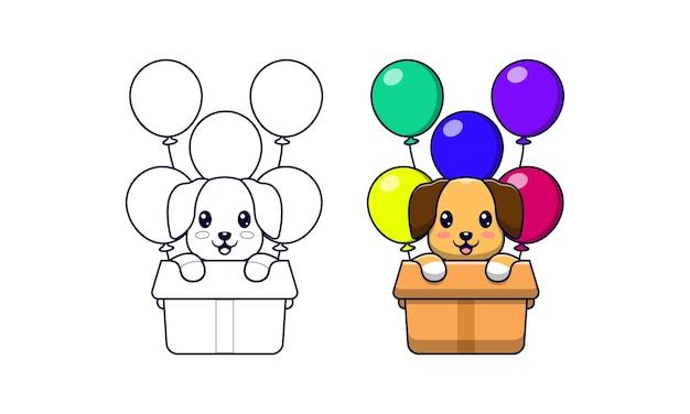 Ładny pies w tekturowych kreskówkach do kolorowania dla dzieci