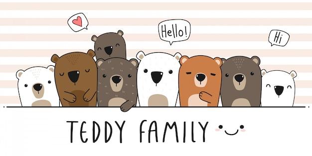 Ładny pluszowy miś rodzinny rysunek doodle okładka tapety