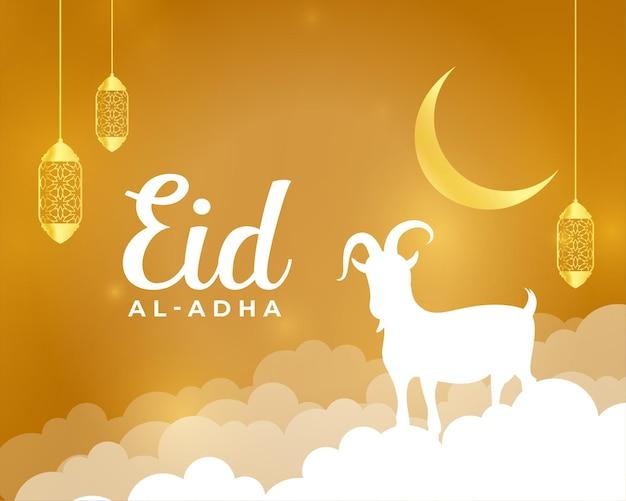 Ładny projekt powitania świątecznego eid al adha