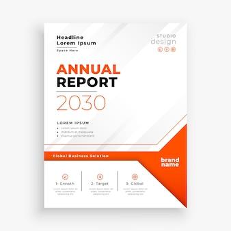 Ładny projekt szablonu ulotki biznesowej raportu rocznego