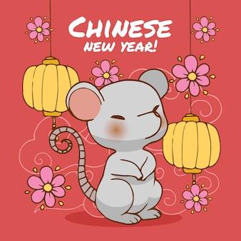 Ładny ręcznie rysowane chiński nowy rok