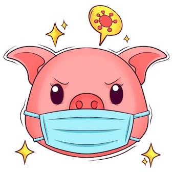 Ładny ręcznie rysowane świnia z maską