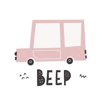 Ładny samochód i napis w stylu skandynawskim na białym tle. sprzęt budowlany. zabawny transport budowlany.