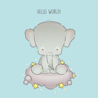 Ładny słoń siedzi ikona ilustracja kreskówka wektor