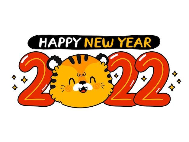 Ładny szczęśliwy zabawny symbol nowego roku 2022 tygrys i liczby
