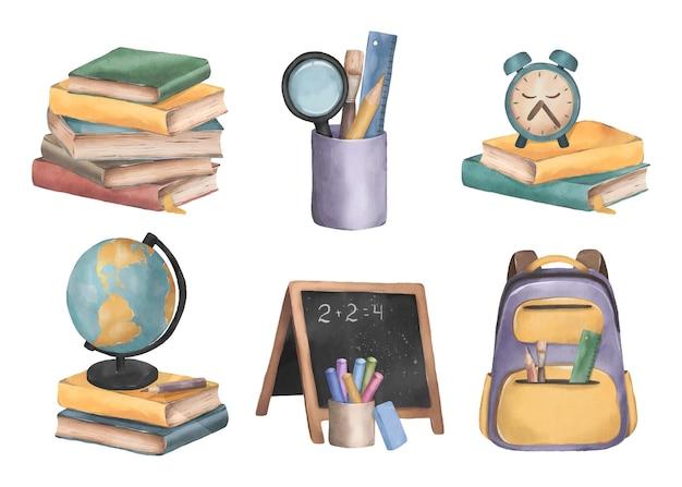 Ładny wektor zestaw akwareli z przyborami szkolnymi z powrotem do ilustracji szkolnych