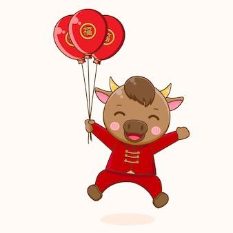 Ładny wół trzymając balony, szczęśliwego chińskiego nowego roku