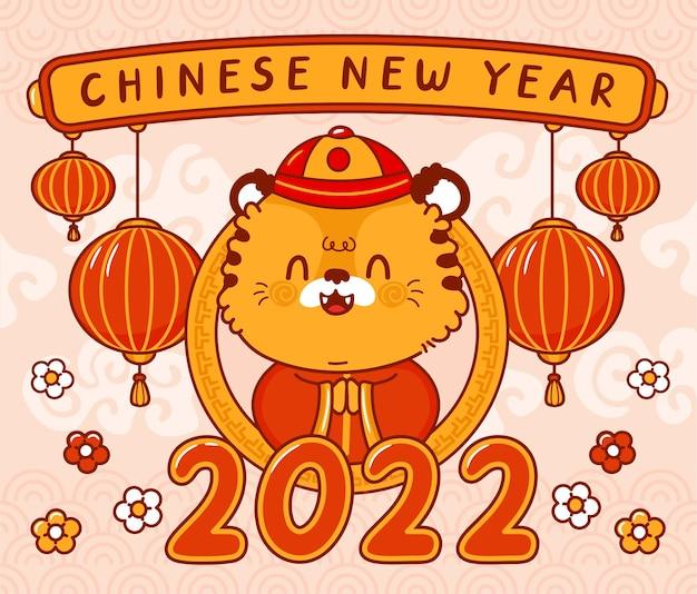 Ładny zabawny symbol chińskiego nowego roku 2022, tygrysa postać