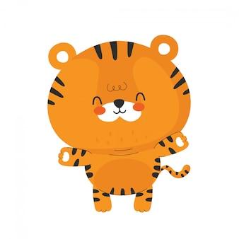 Ładny zabawny szczęśliwy mały tygrys.