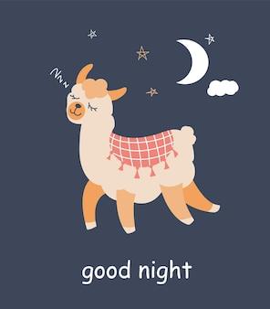 Lama życzy dobrej nocy. lama wśród chmur i gwiazd.