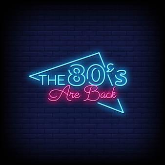 Lata 80-te to styl tekstowy znaki z powrotem neon