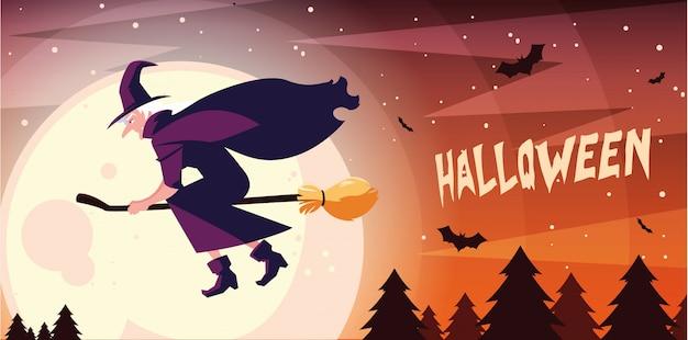 Latająca wiedźma z miotłą w halloween scenie banner