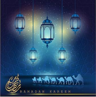 Latarnie z lampą jarzeniową ramadan kareem
