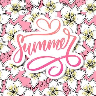 Lato słowo tekst litery kaligrafii i kwiatowy wzór