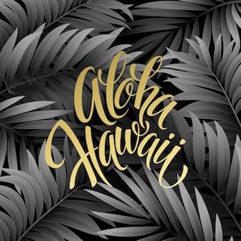 Lato tropikalny tło z liści palmowych. tropikalne liście palmowe.