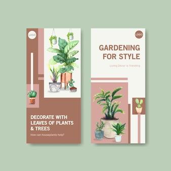 Lato zasadza ulotka szablonu projekt dla ulotki, broszury, reklamuje akwareli ilustrację