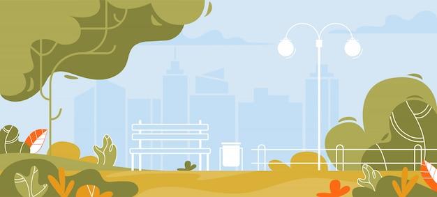 Ławka w parku letni czas krajobraz z widokiem na miasto