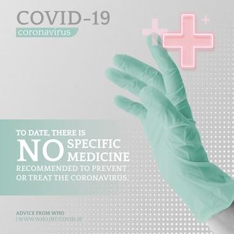 Leczenie i lekarstwo na fakty pandemii covid-19 według who wektorowej reklamy społecznej