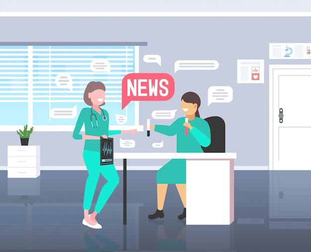 Lekarz i naukowiec rozmawiają podczas spotkania z pracownikami medycznymi omawiających codzienne wiadomości czatu bąbelkowego koncepcja komunikacji nowoczesne wnętrze szpitala na całej długości ilustracja