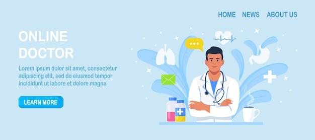 Lekarz online. zapytaj terapeutę. poradnictwo medyczne lub konsultacja online, telemedycyna, kardiologia. aplikacja opieki zdrowotnej na stronie internetowej. lekarz prowadzi diagnostykę przez internet