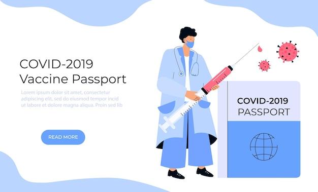 Lekarz posiada ogromną strzykawkę. paszport szczepionki covid-19. przepustka immunologiczna koronawirusa. dowód szczepienia pandemicznego.