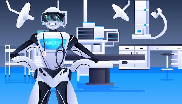 Lekarz robot chirurg w klinice sala chirurgiczna medycyna opieka zdrowotna koncepcja technologii sztucznej inteligencji portret poziomy
