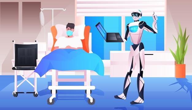 Lekarz robot z laptopem konsultujący się z pacjentem leżącym w łóżku nowoczesna klinika szpitalna oddział medycyna wnętrzna opieka zdrowotna