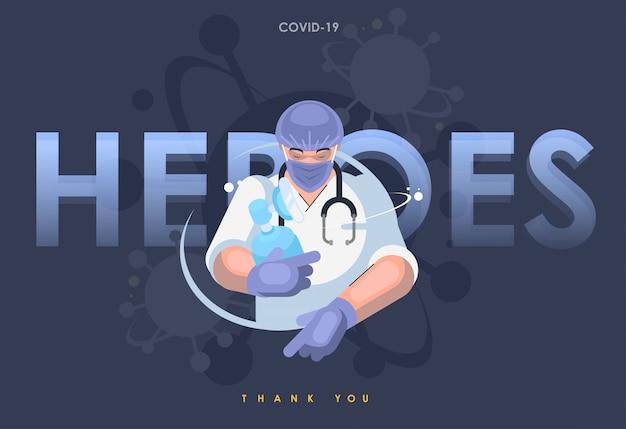 Lekarz w masce ochronnej. heroiczna praca lekarza. walka personelu medycznego z pandemią.