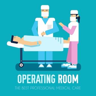 Lekarze dokonujący koncepcji konturu operacji