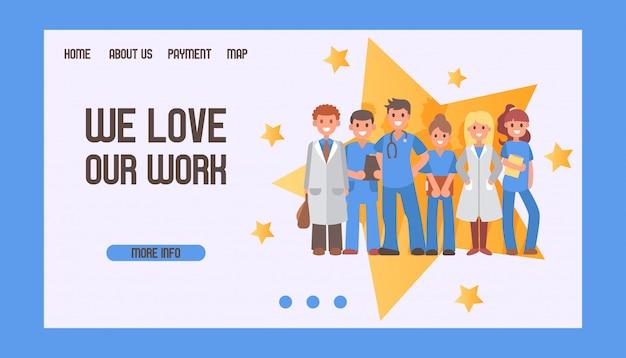 Lekarze i koncepcja kliniki medycyny głównej strony internetowej w stylu płaskiej na stronie gwiazda tła.