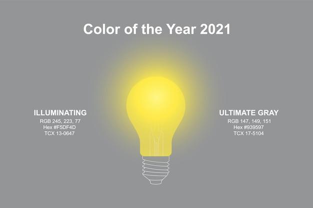 Lekka lampa w nowoczesnym modnym rozświetlającym żółtym i ostatecznym graficie