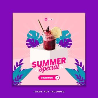 Letni specjalny napój menu szablon postu w mediach społecznościowych