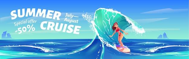Letni sztandar rejsu z surferką. plakat wektorowy ze specjalną ofertą na wycieczkę do tropikalnego morza z ilustracją kreskówki przedstawiającą kobietę na fali oceanu na desce surfingowej