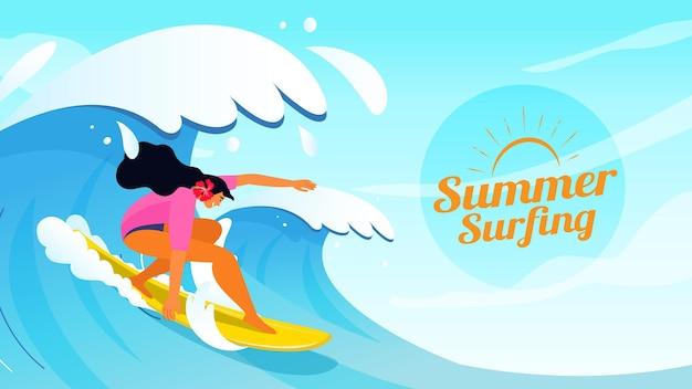 Letnia ilustracja surfingu