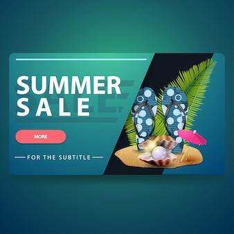 Letnia sprzedaż, nowoczesny 3d wolumetryczny banner www