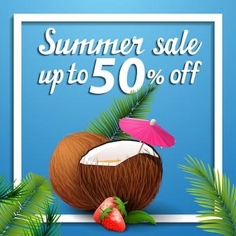 Letnia sprzedaż, rabat kwadratowy baner z koktajl truskawkowy w kokos