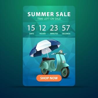 Letnia wyprzedaż, baner internetowy z odliczaniem do końca sprzedaży