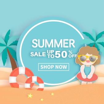Letnia wyprzedaż banner z letnim elementem w stylu cięcia papieru paper