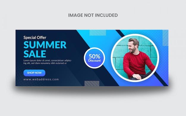 Letnia wyprzedaż facebook pokrycie post szablon transparent