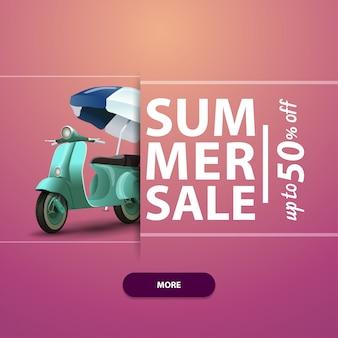 Letnia wyprzedaż, kwadratowy baner na twoją stronę, reklamy i promocje