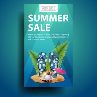 Letnia wyprzedaż, nowoczesny, stylowy pionowy baner dla twojej firmy