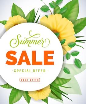 Letnia wyprzedaż oferta specjalna najlepsza oferta napis.