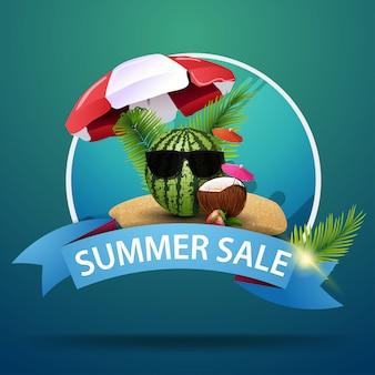 Letnia wyprzedaż, okrągły baner internetowy na reklamę z arbuzem w okularach