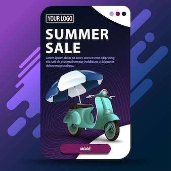 Letnia wyprzedaż, pionowy baner internetowy z nowoczesnym designem na swojej stronie