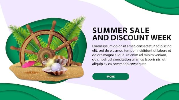 Letnia wyprzedaż tygodnia rabatów, dzisiejszy baner internetowy w stylu wycinania papieru