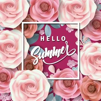 Letnie tło z abstrakcyjnymi papierowymi kwiatami kwiatowy tło szablon karty z pozdrowieniami