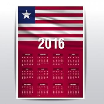 Liberia kalendarz 2016